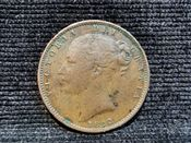 Victoria, Young Head Farthing 1853, Fair, AD292